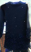 """Платье нарядное """"Красотка Мини"""", трикотаж, размер 6-10 лет, темно синий"""