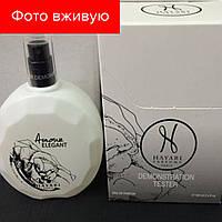 Hayari Parfums в Украине - все товары на маркетплейсе Prom.ua fd57ebdebab7f