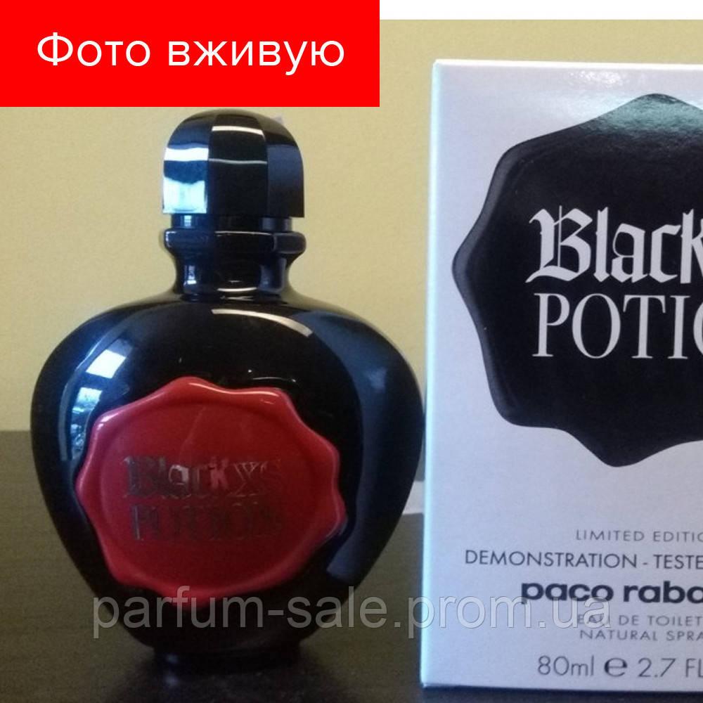 80 Ml Paco Rabanne Black Xs Potion Eau De Toilette туалетная вода