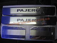 Хром накладки на пороги надпись гравировкой для Mitsubishi Pajero Wagon 4 2006-2014