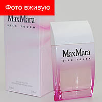 90 ml Max Mara Silk Touch. Eau de Toilette | Туалетная Вода Макс Мара Силк Тач 90 мл ЛИЦЕНЗИЯ ОАЭ