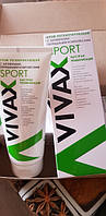 Регенерирующий восстанавливающий крем VIVAX SPORT 200 мл / vi - 3960