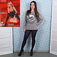 f0ecb28ff61d Колготки с начесом Legs оптом в Украине. Сравнить цены, купить ...