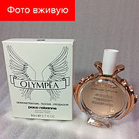 80 ml Tester Paco Rabanne Olympea. Eau de Parfum | Тестер парфюмированная вода Пако Рабан Олимпия 80 мл