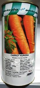 Морква Курода 500г (GSN)