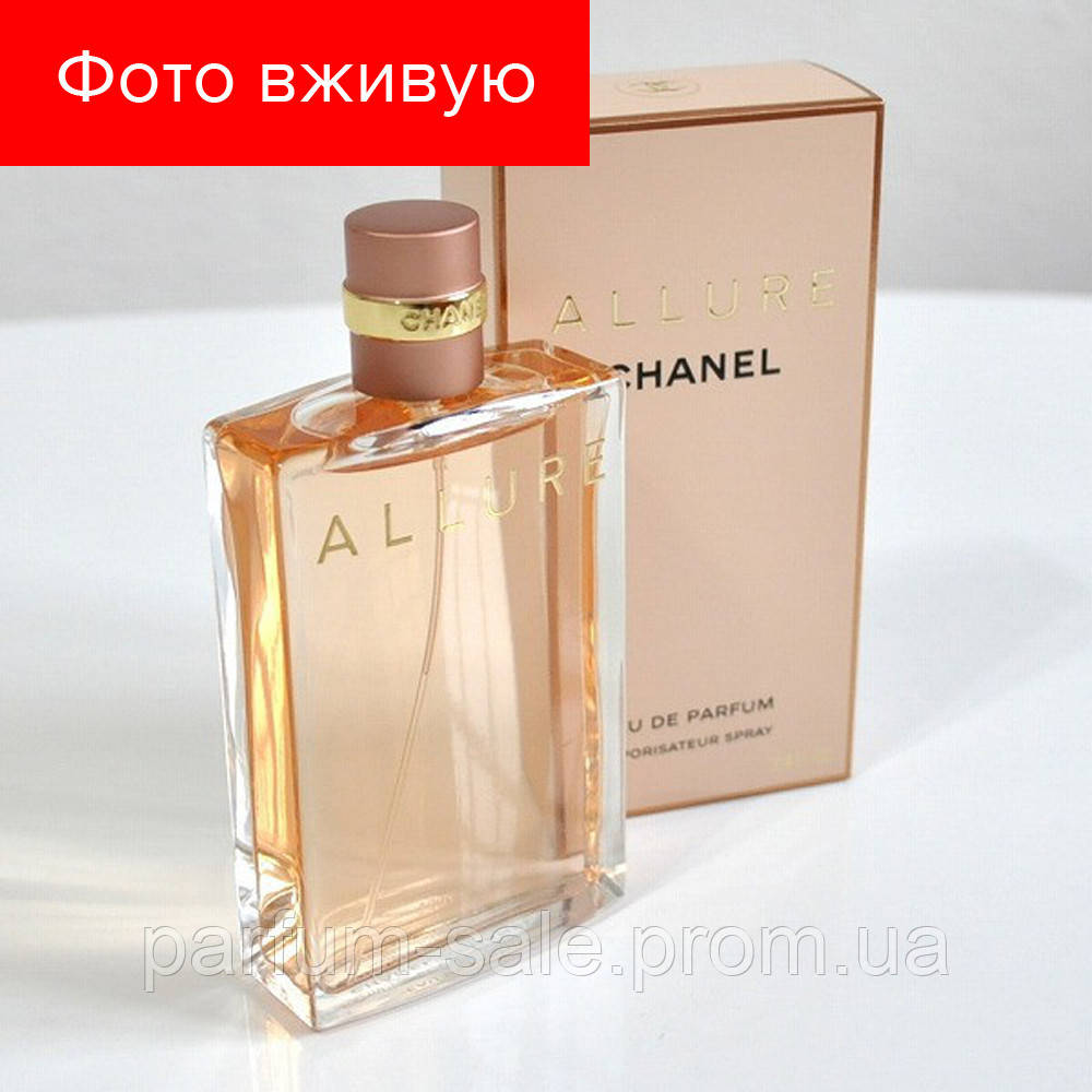 100 Ml Chanel Allure Eau De Parfum женская парфюмированная вода