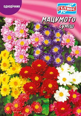 Астра Мацумото смесь 70 шт., фото 2
