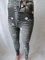 Купить обтягивающие леггинсы с рисунком как джинсы.