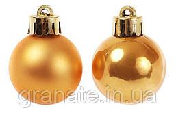Набор елочных шаров 3см, цвет - охра, 20 шт: матовый, перламутр - по 10 шт