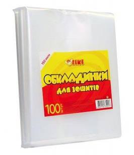Обложка для тетрадей 150мкм (набор 10шт.) TK-51427 (10/100) (ТИКИ) ш.к.4820116732420