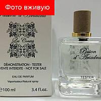 100 ml Tester Les Contes Tesey. Eau de Parfum | Тестер ПарфюмЛе Конте Тесей 100 мл ЛИЦЕНЗИЯ ОАЭ