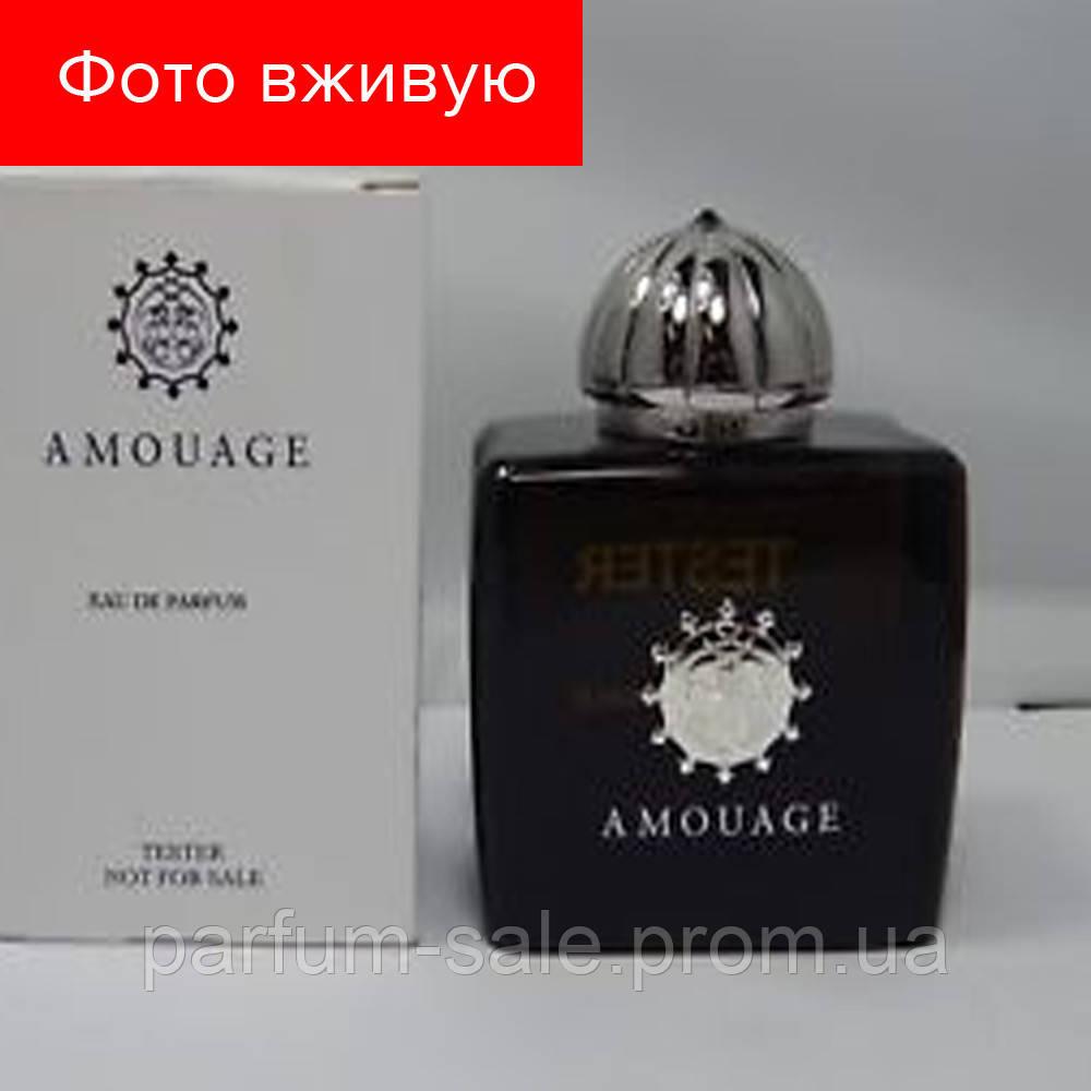 100 Ml Amouage Memoir Woman Eau De Parfum женская парфюмированная