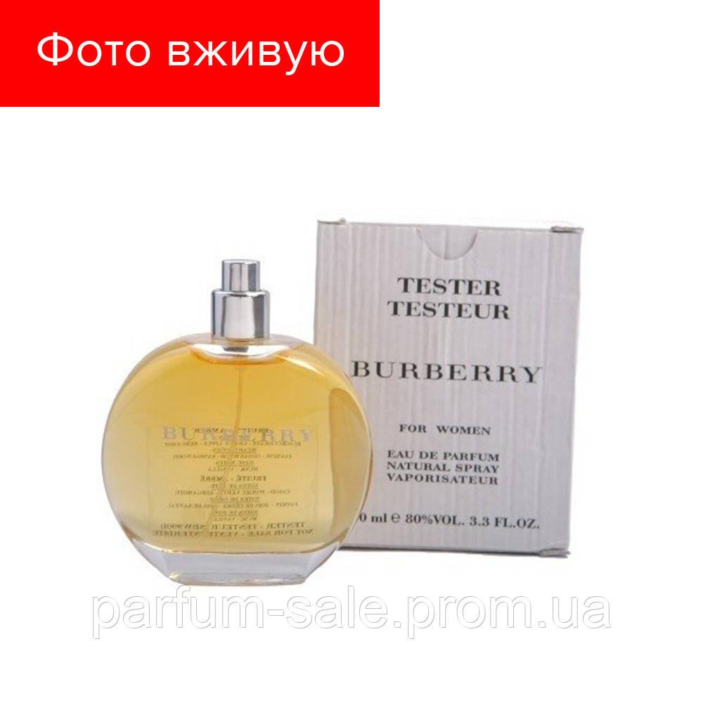 Tester Burberry Women. Eau de Parfum 100 ml   Тестер женская парфюмированная  вода Барберри Фор 51eee032728
