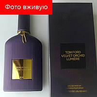 100 ml Tom Ford Velvet Orchid. Eau de Parfum | Мужская парфюмированная вода Том Форд 100 мл ЛИЦЕНЗИЯ ОАЭ