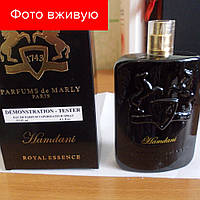 125 ml Tester Hamdani Parfums de Marly. Eau de Parfum   Тестер Парфумс де марли хамдани 125 мл ЛИЦЕНЗИЯ ОАЭ