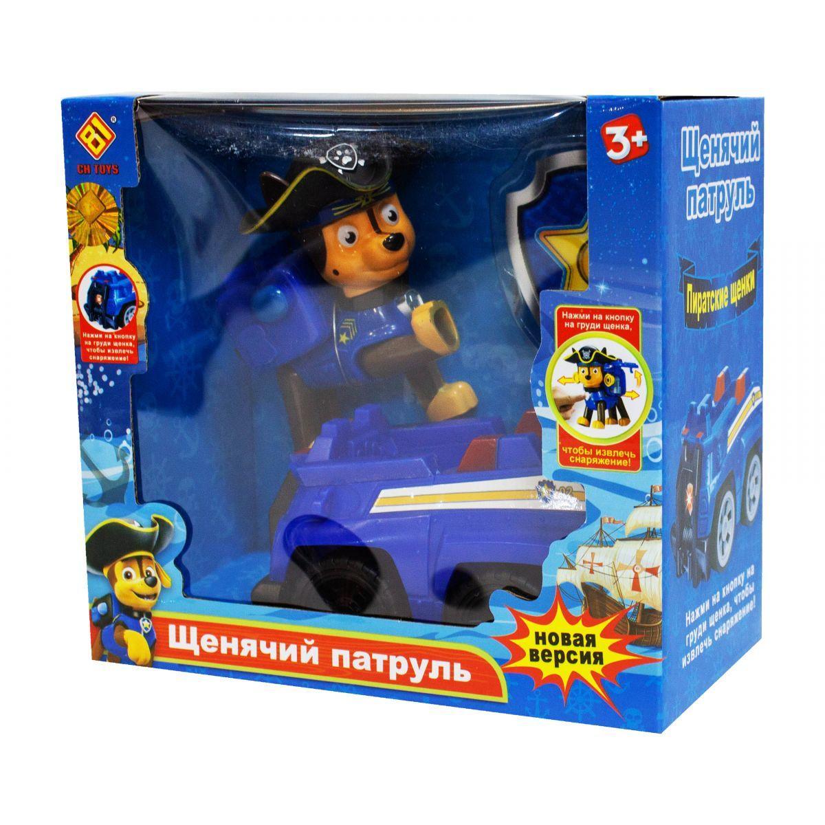 "Герой ""Щенячий патруль"" з серії ""Піратські цуценята"" ГОНЧИК"