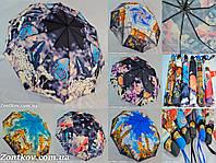 """Женский зонтик полуавтомат оптом с бабочками на 10 спиц от фирмы """"Bellissimo""""., фото 1"""