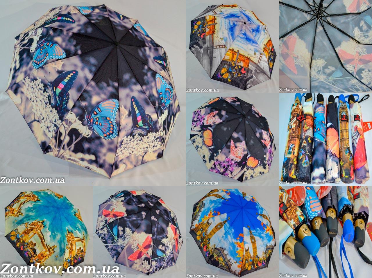 """Женский зонтик полуавтомат оптом с бабочками на 10 спиц от фирмы """"Bellissimo""""."""