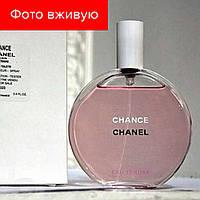 100 ml Tester Chanel Chance Eau Tendre. Eau de Toilette   Тестер туалетная вода  Шанель Шанс Тендер 100 мл