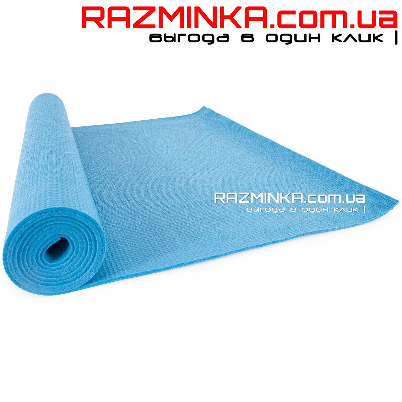 Коврик для йоги ПВХ 173x61x0,4 см, голубой