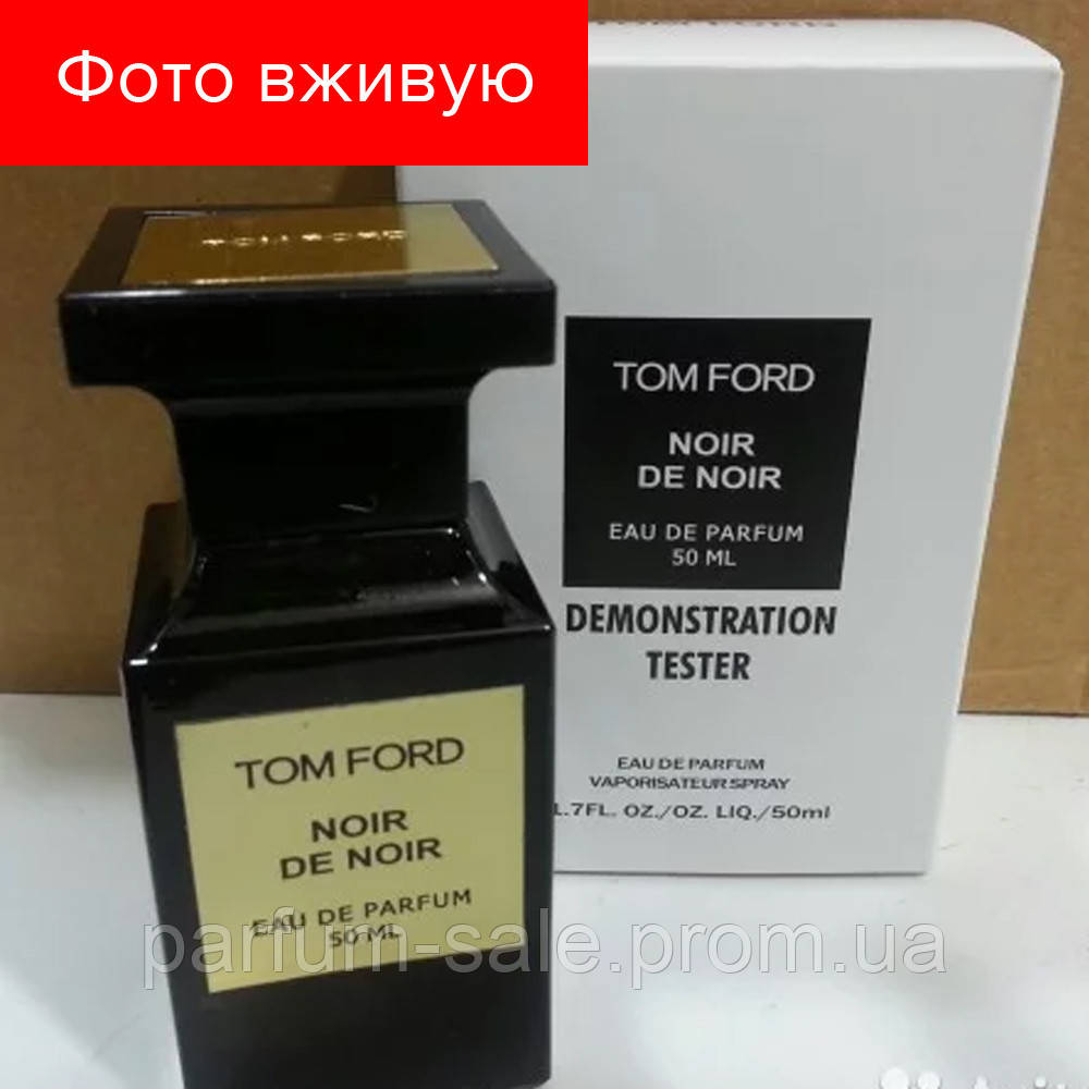 100 Ml Tester Tom Ford Noir De Noir Eau De Parfum тестер парфюм