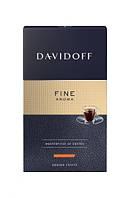 Кофе молотый Davidoff Fine Aroma 250 гр
