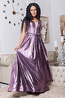 Платье женское  Ярина, фото 1