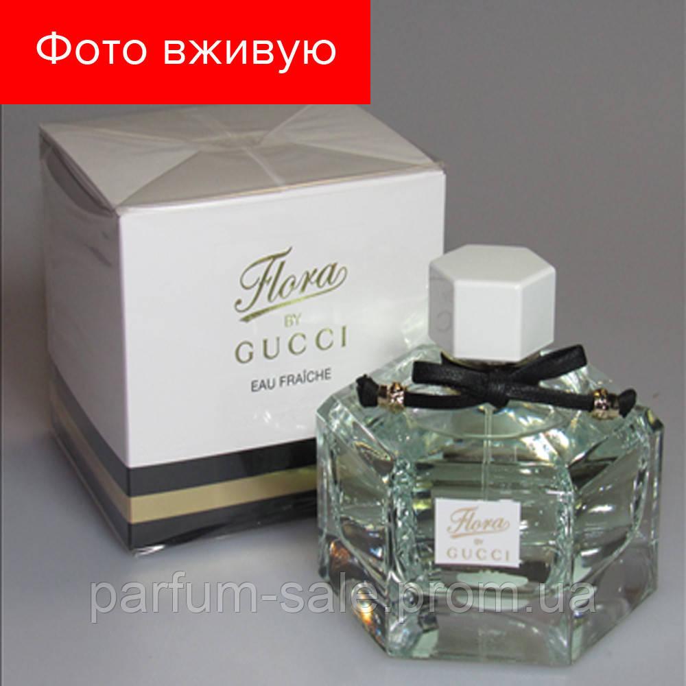 75 ml Gucci Flora by Gucci eau Fraiche. Eau de Toilette  189d9e6b794a4