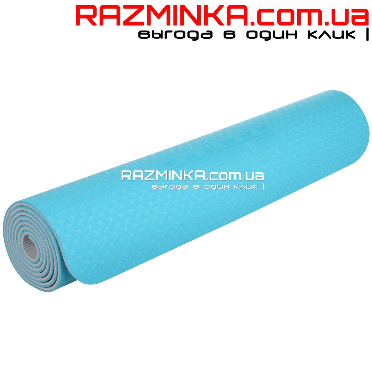 Фитнес коврик TPE 1730x610x6мм, голубой