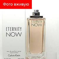 100 ml Calvin Klein Eternity For Woman. Eau de Toilette | Женская Туалетная вода Келвин Кляйн Этернити 100 мл