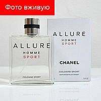 150 ml Chanel Allure homme Sport Cologne. Eau de Toilette | Туалетная вода Шанель Аллюр Хом Спорт 150 мл