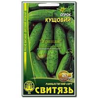 "Семена огурец ""Кустовой"", 1г 10 шт. / Уп."