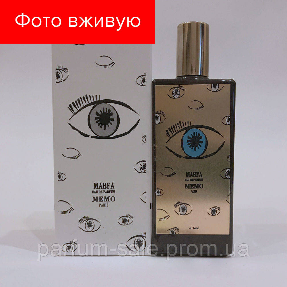 75 ml Tester Memo Marfa. Eau de Parfum  ae13f76b3413d