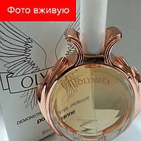 100 ml Paco Rabanne Olympea Aqua. Eau de Toilette  | Туалетная вода Пако Рабанн Олимпия Аква 100 мл