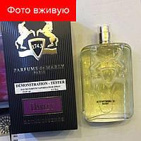 125 ml Tester Parfums de Marly Darley. Eau de Parfume   Тестер парфюм де марли Дарлей 125 мл ЛИЦЕНЗИЯ ОАЭ