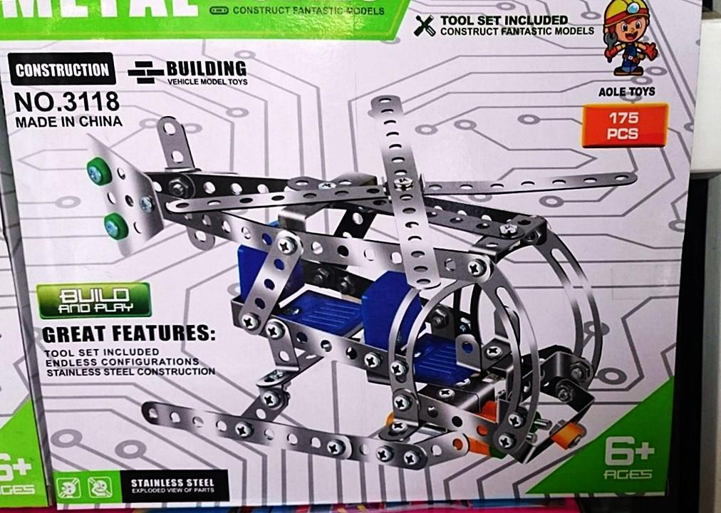 Конструктор металлическая модель Вертолет