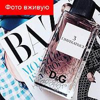 100 ml Dolce & Gabbana D&G L'imperatrice 3 LUX. Eau de Toilette | Дольче Габана Императрица Номер 3 100 мл