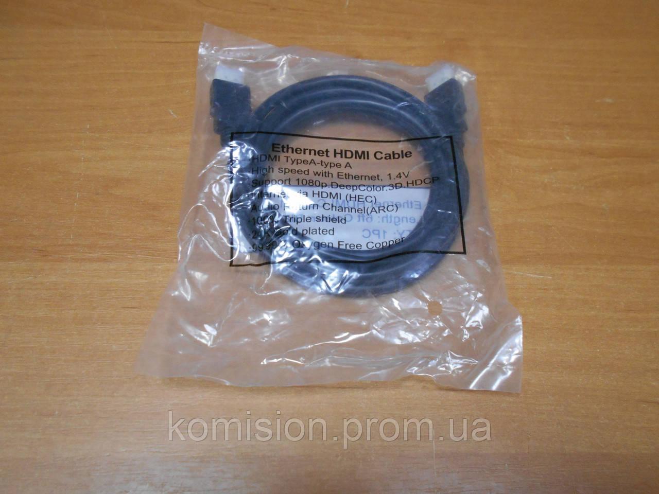 Кабель HDMI - HDMI 1,8 m