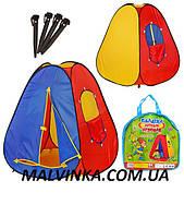 Палатка детская игровая арт 0053 размер 83*83*108 см