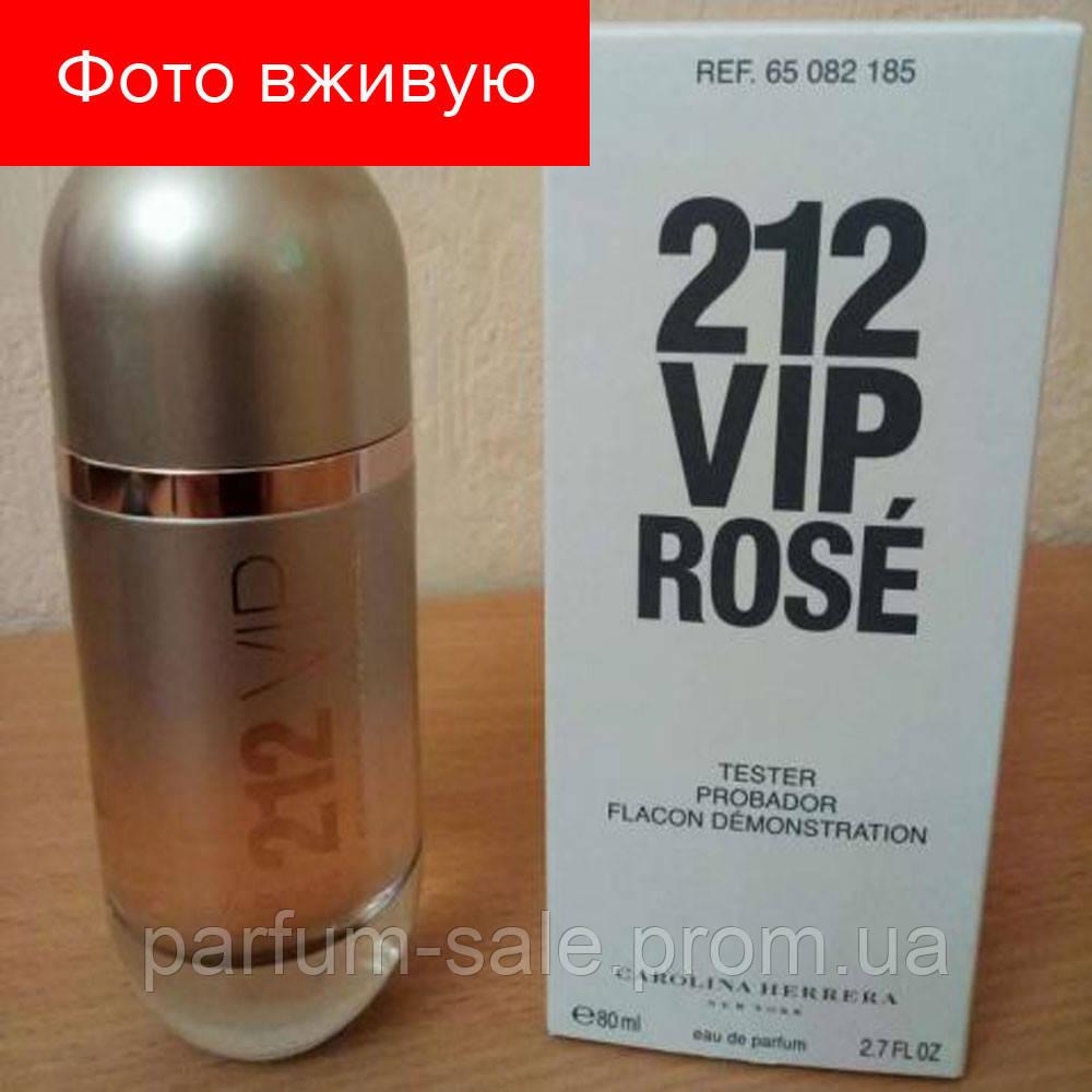 80 Ml Tester Carolina Herrera 212 Vip Rose Eau De Parfum тестер