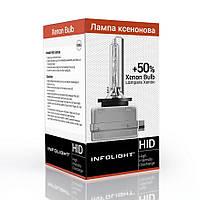 Лампа ксеноновая Infolight  D3S, +50%, 6000K, 35W
