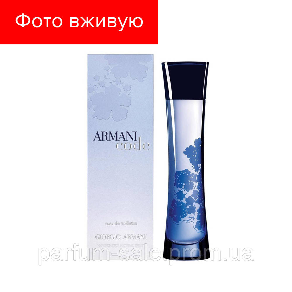 Ml Giorgio Код Вода Мл Code De ToiletteТуалетная Армани Armani Summer FemmeEau 100 Pour pUzVSM