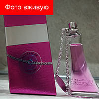 75 ml Bruno Banani Not for Everybody Made for Women. Eau de Toilette | Туалетная вода Бруно Банани 75 мл