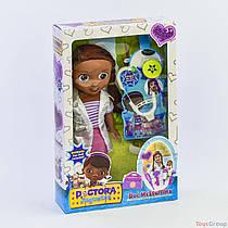 Кукла Доктор Плюшева 551 В-2 (60) с аксессуарами, поет песню на англ. языке, в коробке