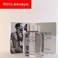 100 ml Calvin Klein Eternity Now Eau de Toilette | Туалетная вода Келвин Кляйн Этернити Нав 100 мл