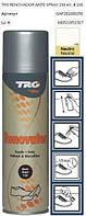 Восстанавливающий спрей для замши Trg Nubuck Suede Renovator 250 мл 100 (Бесцветный)