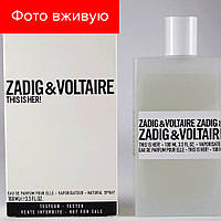 100ml Tester Zadig & Voltaire This is her. Eau de Toilette | Тестер Парфюм Задиг и Вольтер 100 мл ЛИЦЕНЗИЯ ОАЭ