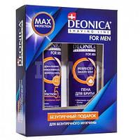 """Подарочный набор """"DEONICA FOR MEN PROTECTION"""""""