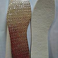 Термостелька зимния с алюминиевой фольгой 42/43