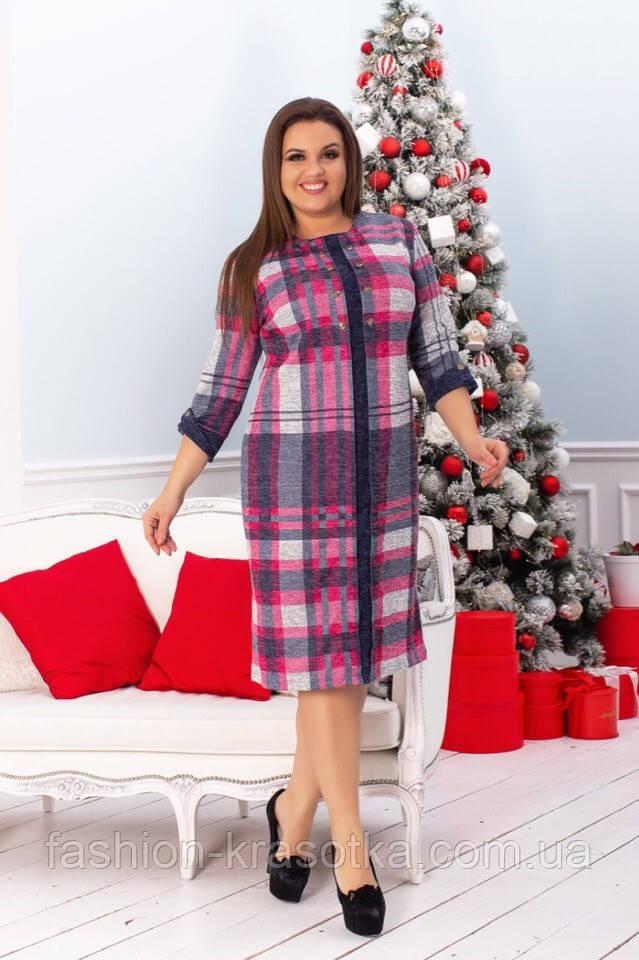 Нарядное женское платье,размеры 50-56,ткань ангора.
